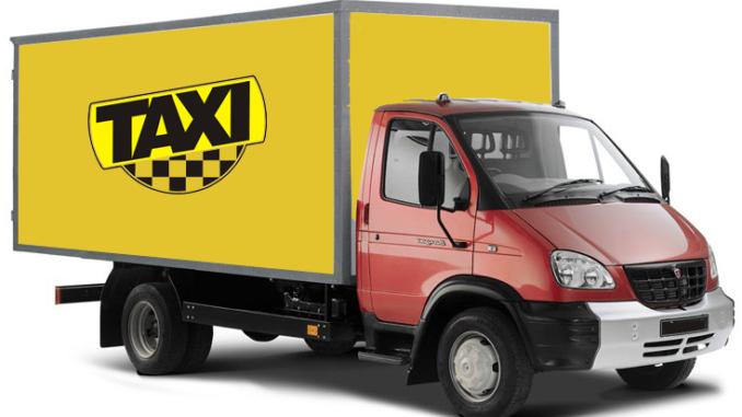 Лучшие услуги компании «Наше Такси»